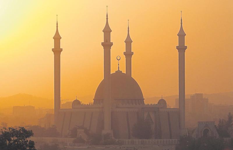 El inmenso aporte cultural del Islam - Valores Religiosos